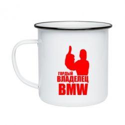 Кружка емальована Гордий власник BMW