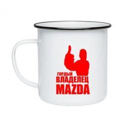 Кружка емальована Гордий власник MAZDA