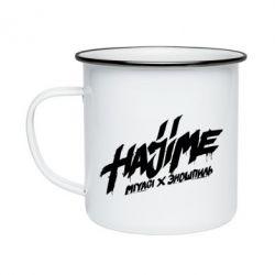 Кружка эмалированная Hajime - FatLine