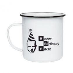 Кружка эмалированная Happy Birthdey Bitch Во все тяжкие