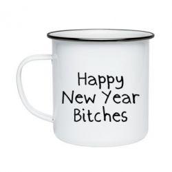 Кружка емальована Happy New Year bitches