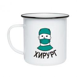 Кружка емальована Хірург