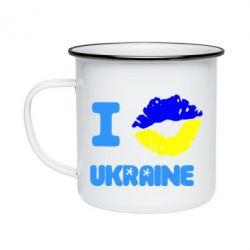 Кружка эмалированная I kiss Ukraine - FatLine