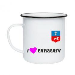 Кружка эмалированная I love Cherkasy - FatLine