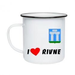 Кружка эмалированная I love Rivne - FatLine