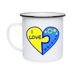 Кружка емальована I love Ukraine пазли