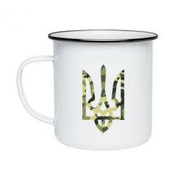 Кружка эмалированная Камуфляжный герб Украины