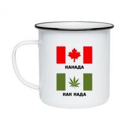 Кружка эмалированная Канада Как надо