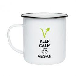Кружка эмалированная Keep calm and go vegan