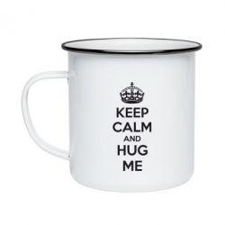 Кружка емальована KEEP CALM and HUG ME