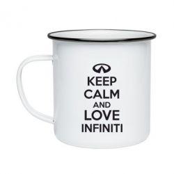 Кружка эмалированная KEEP CALM and LOVE INFINITI - FatLine