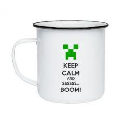 Кружка эмалированная Keep calm and ssssssss...BOOM!