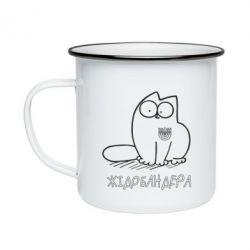 Кружка емальована Кіт-жідобандера
