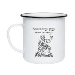 Кружка емальована Козацькому роду