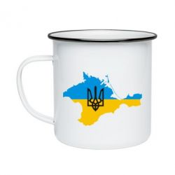 Кружка эмалированная Крым это Украина - FatLine