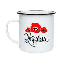 Кружка эмалированная Квітуча Україна