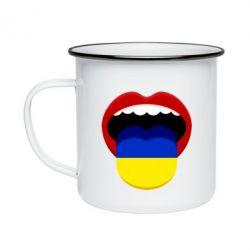 Кружка емальована Language of Ukraine