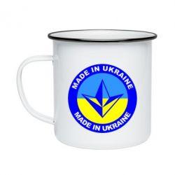 Кружка эмалированная Made in Ukraine - FatLine