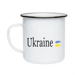 Кружка емальована My Ukraine