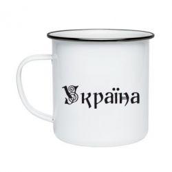 Кружка емальована Напис Україна