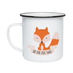 Кружка эмалированная Of for fox sake - FatLine