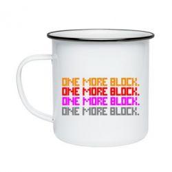 Кружка емальована One more block