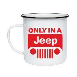 Кружка эмалированная Only in a Jeep
