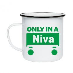 Кружка эмалированная Only Niva