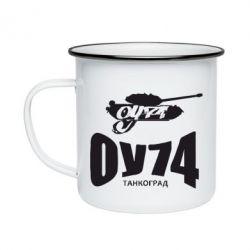 Кружка емальована Оу-74