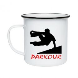 Кружка емальована Parkour Run