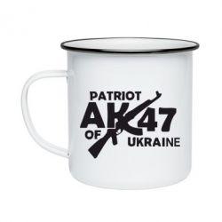 Кружка эмалированная Patriot of Ukraine