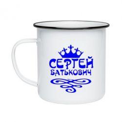 Кружка емальована Сергій Батькович
