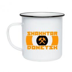 Кружка эмалированная Shakhtar Donetsk - FatLine