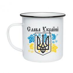 Кружка емальована Слава Україні