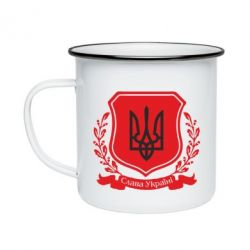 Кружка эмалированная Слава Україні! (вінок) - FatLine