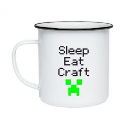 Кружка емальована Sleep,eat, craft
