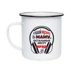 Кружка эмалированная Слушай музыку и маму