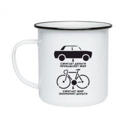 Кружка емальована Порівняння велосипеда і авто