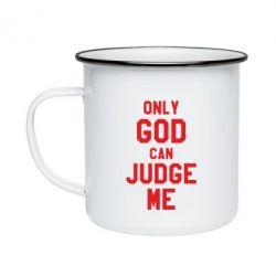Кружка емальована Тільки Бог може судити мене