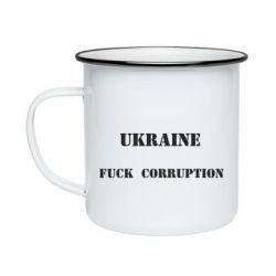 Кружка емальована Ukraine Fuck Corruption