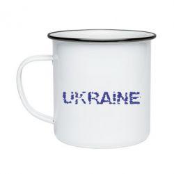 Кружка эмалированная Ukraine (потрісканий напис)