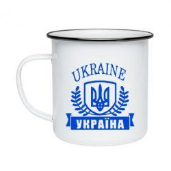 Кружка емальована Ukraine Україна