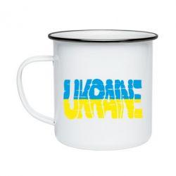 Кружка емальована Ukraine