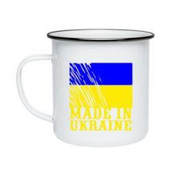Кружка емальована Виготовлено в Україні