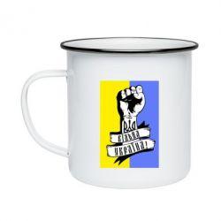 Кружка эмалированная Вільна Україна!