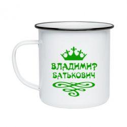 Кружка эмалированная Владимир Батькович - FatLine