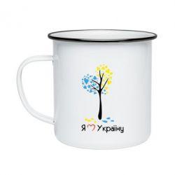 Кружка эмалированная Я люблю Україну дерево