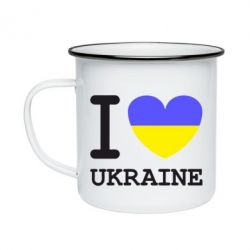 Кружка емальована Я люблю Україну