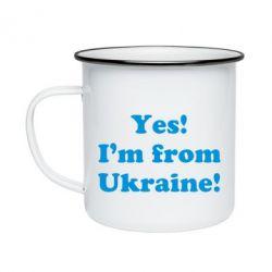 Кружка емальована Yes, i'm from Ukraine