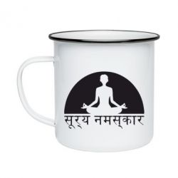 Кружка емальована Йога